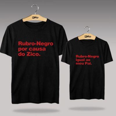 COMBO ZICO - PAI E FILHO
