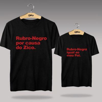 COMBO ZICO - PAI E FILHA